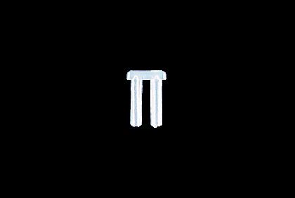 Moeren - D125 dubbel  kunststof soft  glasbrilbusje  2,0 x 6,0 mm